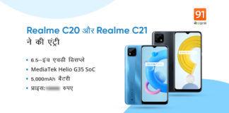 Realme C20 and Realme C21
