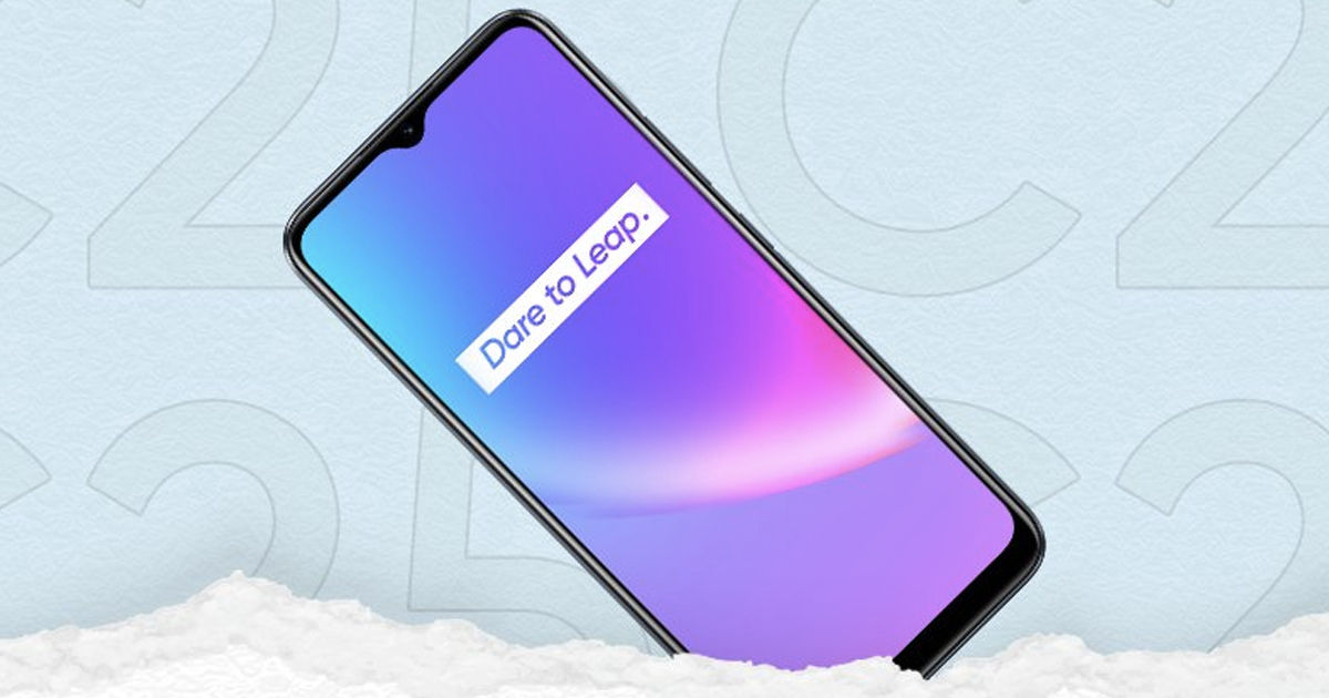 Realme C25Y India Launch on 16 September 50mp ai camera Price specs Sale Offer