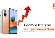 Redmi Note 10 Price in India