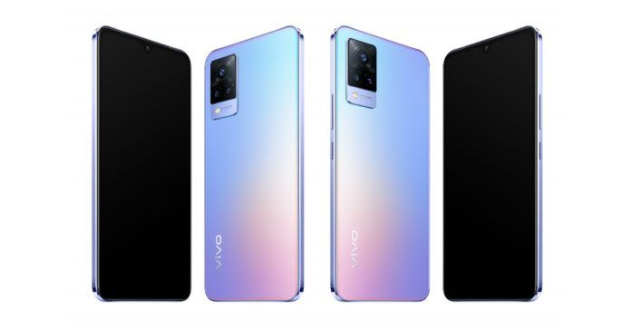 Vivo Y73 (2021) Features and Specifications