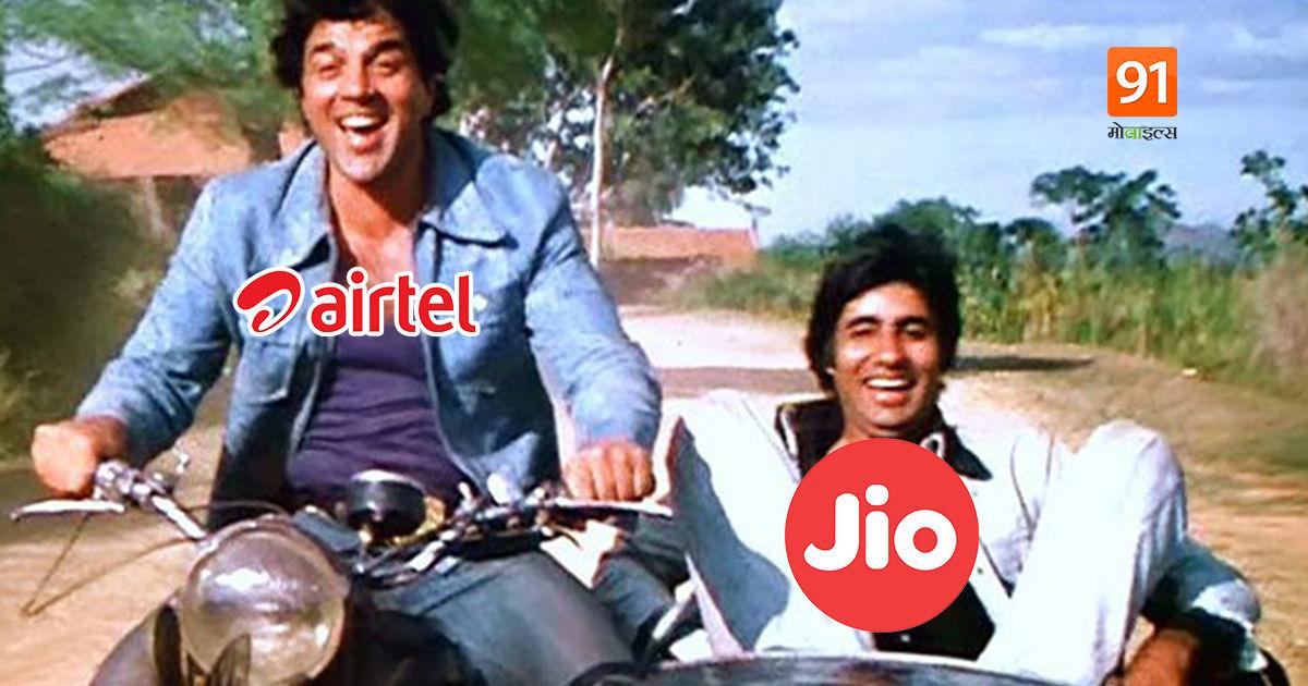 jio-airtel-new
