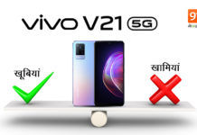 vivo-v21-5g-quick-review-should-buy-or-not-in-india-know-reason-why