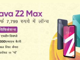 lava-z2-max-launch-in-india-with-6000mah-battery-7-inch-display-price-rs-7799-specs-sale-offer
