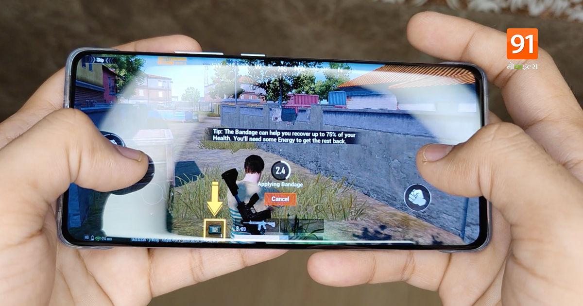 battelground-mobile-india