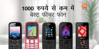 Best Feature Phones Under 1000 in India