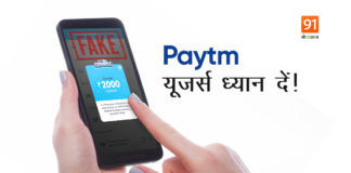how-to-change-upi-pin-using-paytm-app-in-phone
