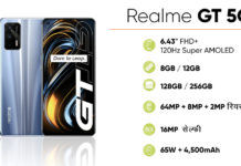 realme-gt-5g-phone-globally-launched-official-price-specs