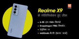 Realme X9