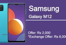 samsung-galaxy-m12-offer-price-in-india