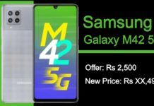 samsung galaxy m42 offer price in india