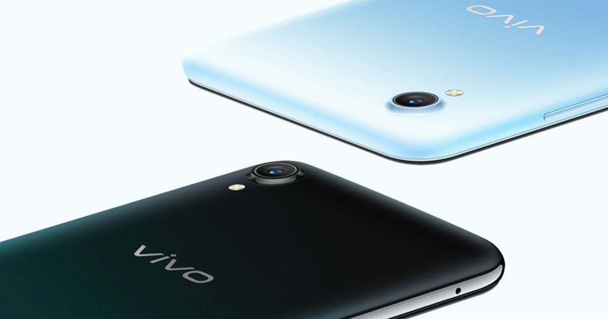 vivo-y1s-3gb-ram-variant-launch-in-india-offer-price