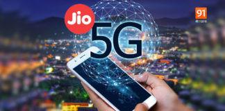 reliance jio 5gi technology jiophone next 5g phone details