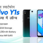 Vivo Y1s 3GB RAM Variant Launch in India Offer Price