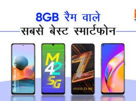 8gb-ram-smartphones-in-india