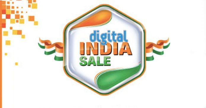 Reliance jio Digital India Sale Smartphone Laptop smart TV electronic items offer