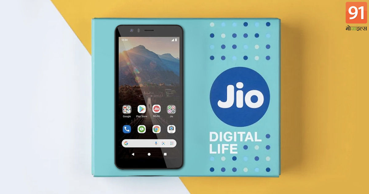 5 things to expect from cheapest 4g smartphone jiophone next in india
