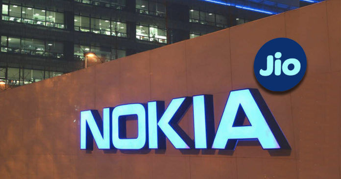 Nokia C01 Plus launched with Jio Exclusive offer at rs 5399 free offer benefits