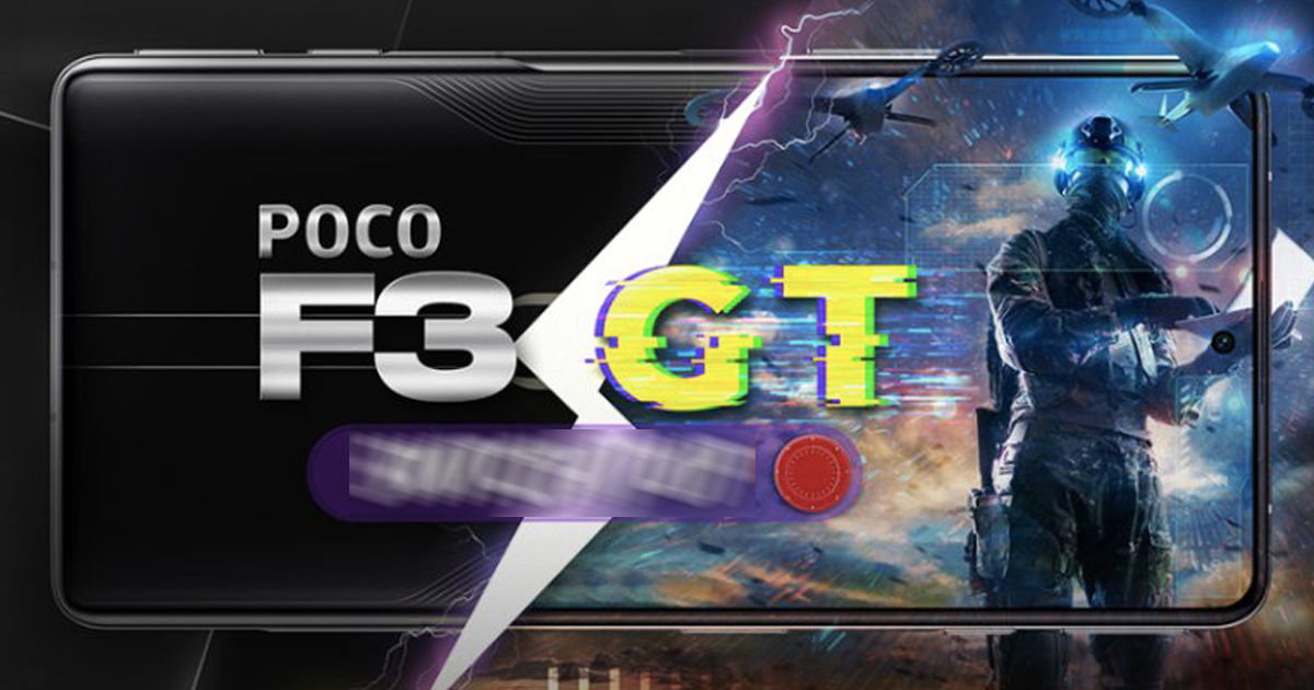 poco-f3-gt-5g-india-launch-how-to-watch-live