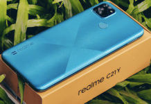 realme C21Y India Launch on 23 August specs price offer sale on flipkart