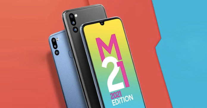 Samsung Galaxy M21 2021 Edition launch in india Price 12499 sale Offer
