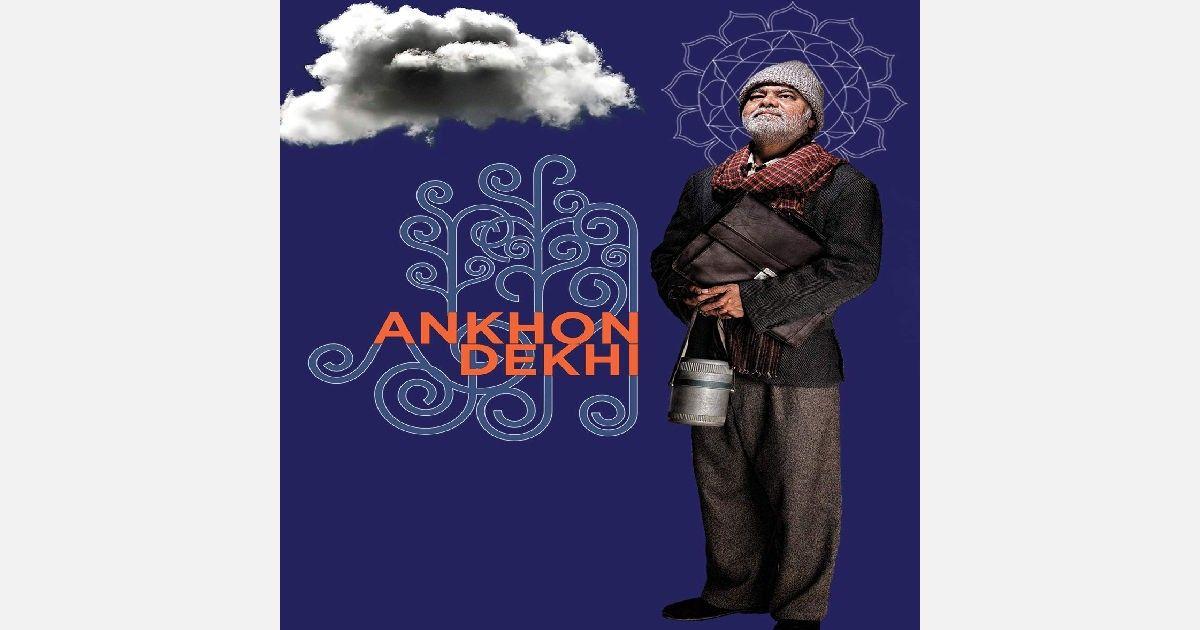 ankhon-dekhi