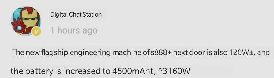 iqoo_8_battery_capacity
