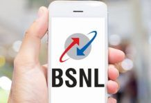 BSNL Rs 2399 prepaid Plan with 1275 GB 4G Data for 425 days validity