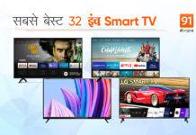 Best 32-inch smart TV in India