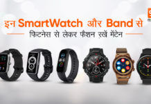 Best SmartWatch and Fitness band