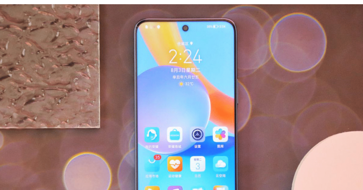 honor-play5t-pro-launch