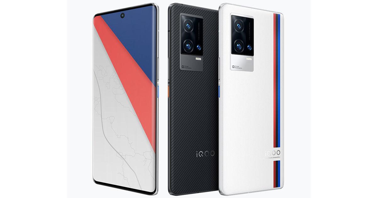 iQOO 8 Pro 5G Launch with Samsung E5 display 120W charging Snapdragon 888 plus soc 12GB RAM