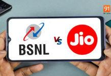 BSNL beats Reliance Jio in long term plan data benefits free offer
