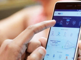 how to block paytm account after phone theft lost