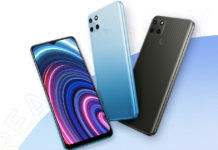 Realme C25Y launched in india at price rs 10999 50MP AI Triple Camera 4GB RAM 5000mAh Battery specs sale offer