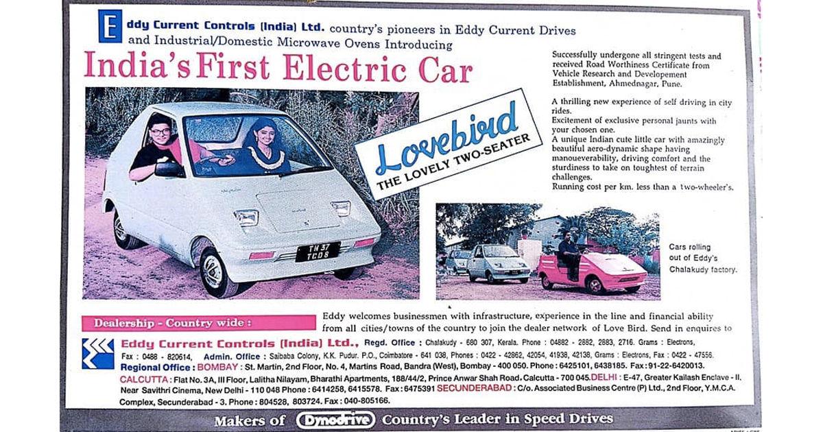 indias first electric car lovebird