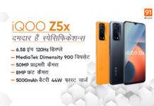 iQOO Z5x Price in India